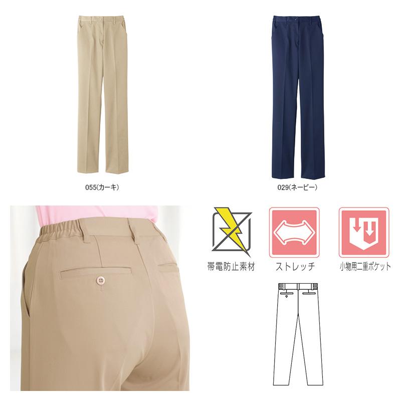 パンツ [女性用] WH90162