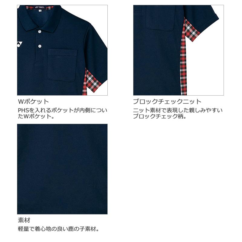 チェック柄切替軽量ポロシャツ [男女兼用] CY200