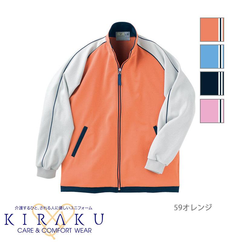ケアワークシャツ [男女兼用] CR082