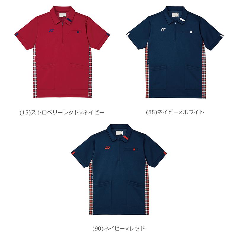 チェック柄切替腰ポケット付ケアワークシャツ [男女兼用] CY301
