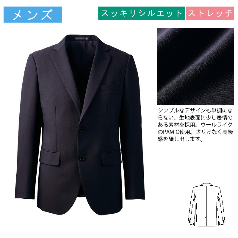 ジャケット 長袖・裏地付 [男性用] BP1601