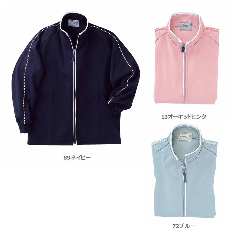 ハーフジャケット [男女兼用] CR069
