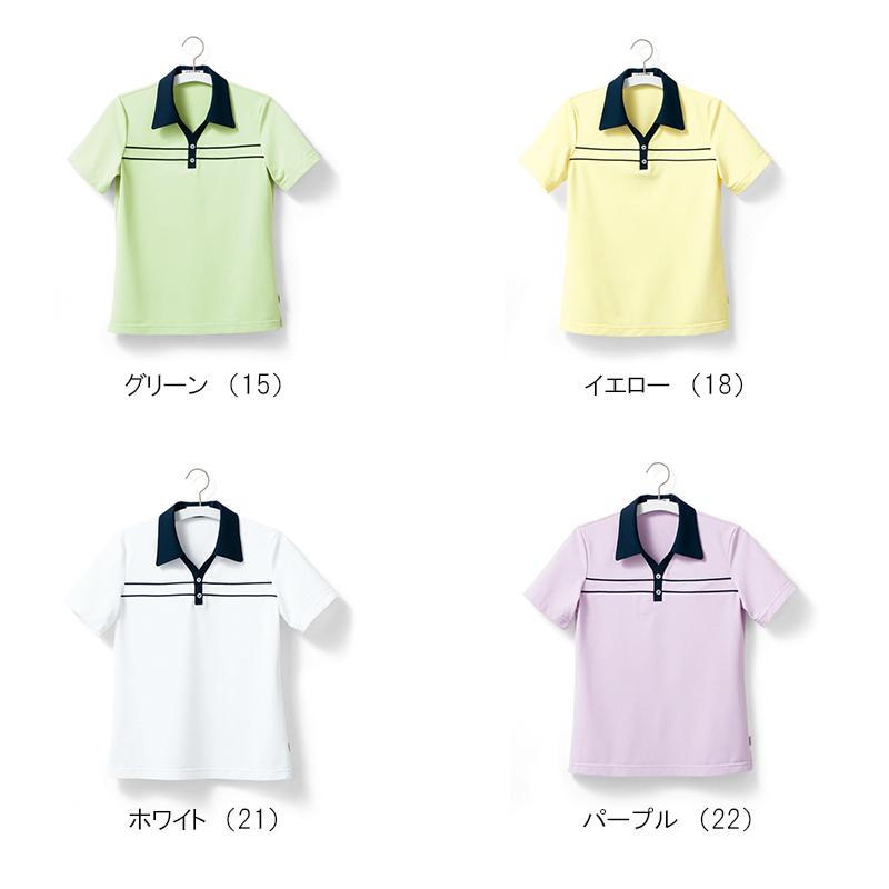 半袖ポロシャツ[男女兼用] UF8091
