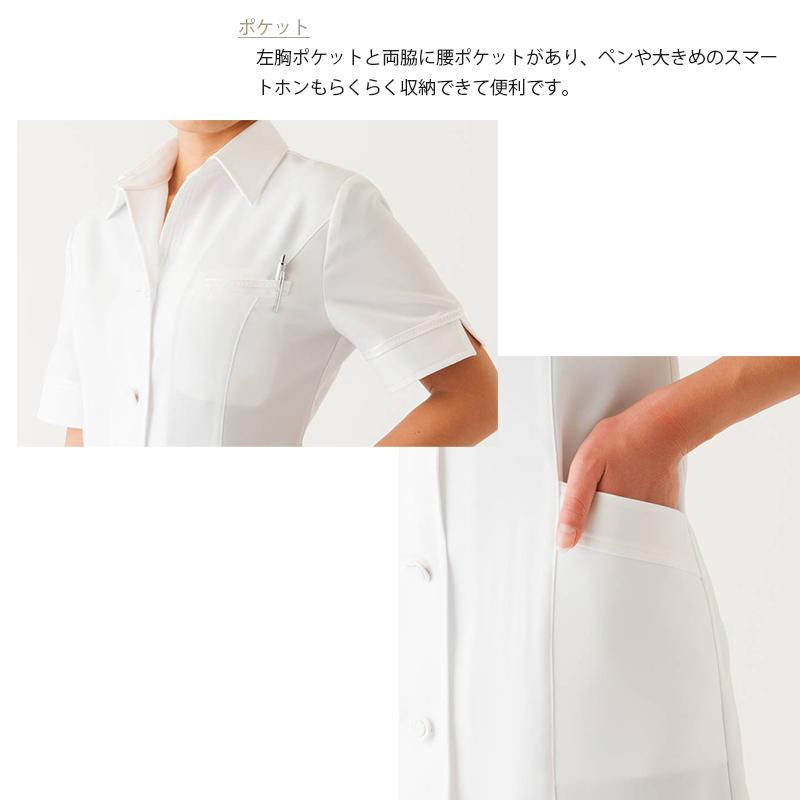 ゼニアドクターコート(半袖) DR03 STYLISH WORKS