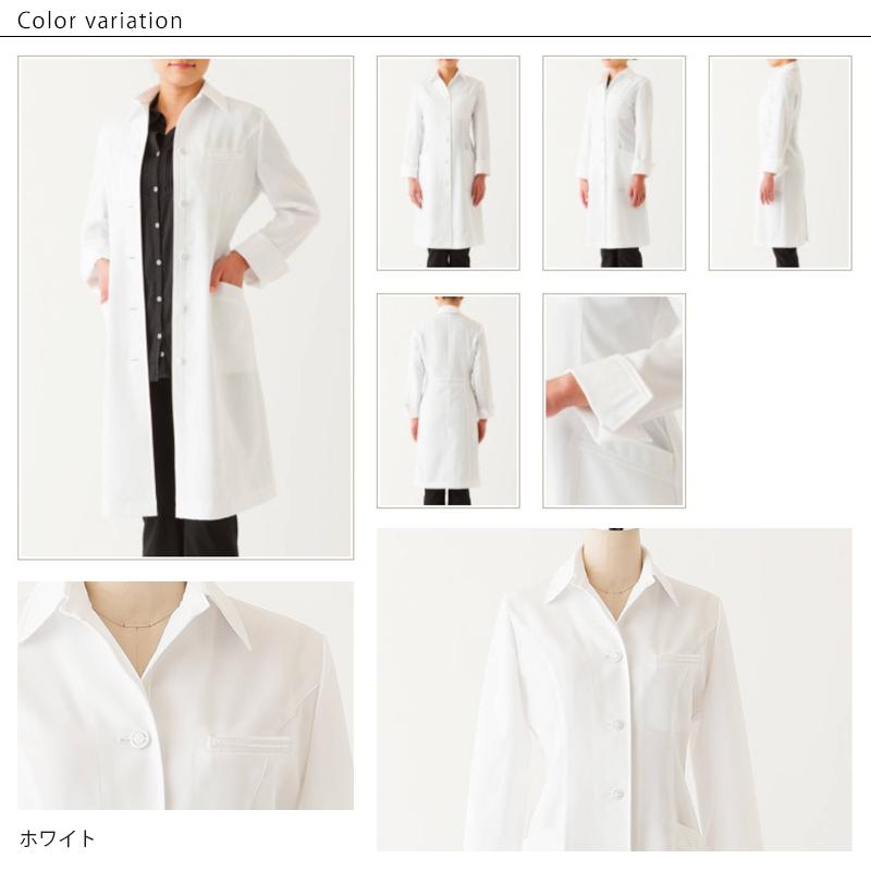 ゼニアドクターコート(長袖) DR04 STYLISH WORKS