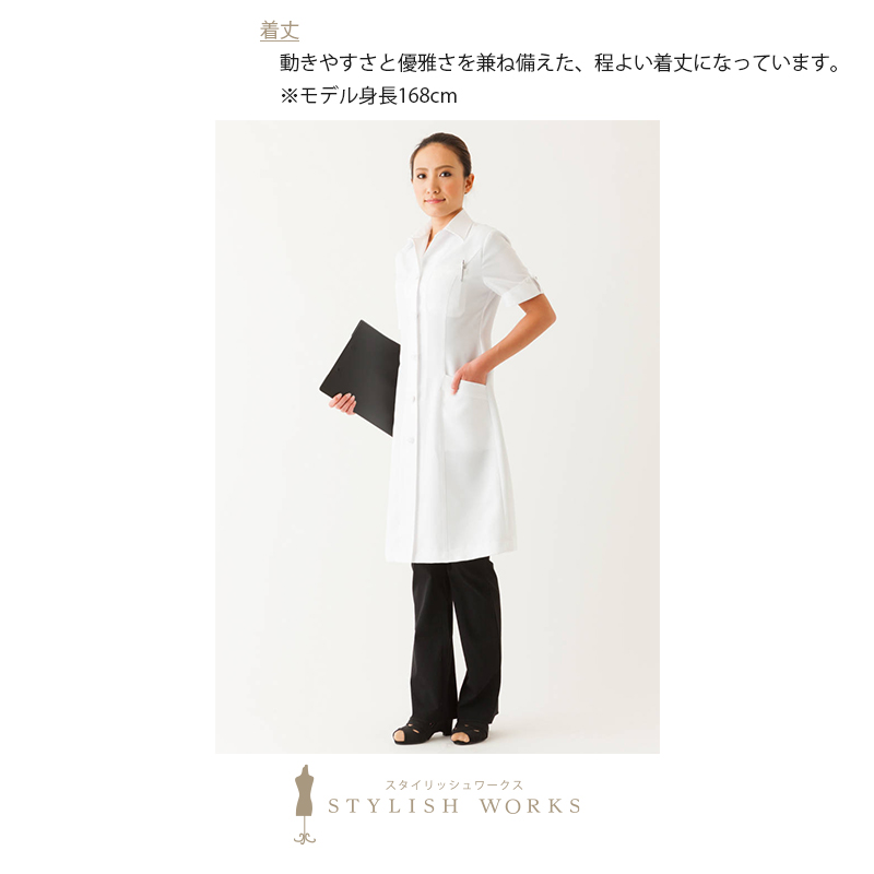 ホリードクターコート(半袖) DR01 STYLISH WORKS