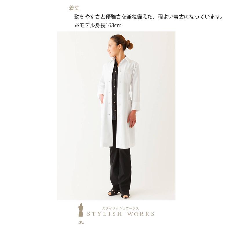 ホリードクターコート(長袖) DR02 STYLISH WORKS