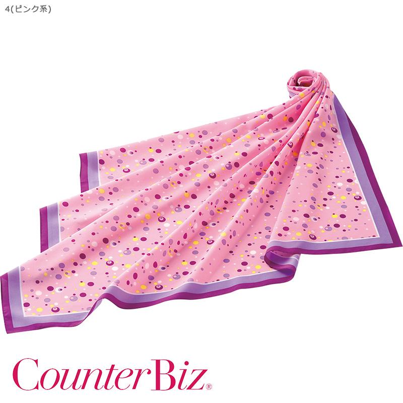 スカーフ [女性用] 8073