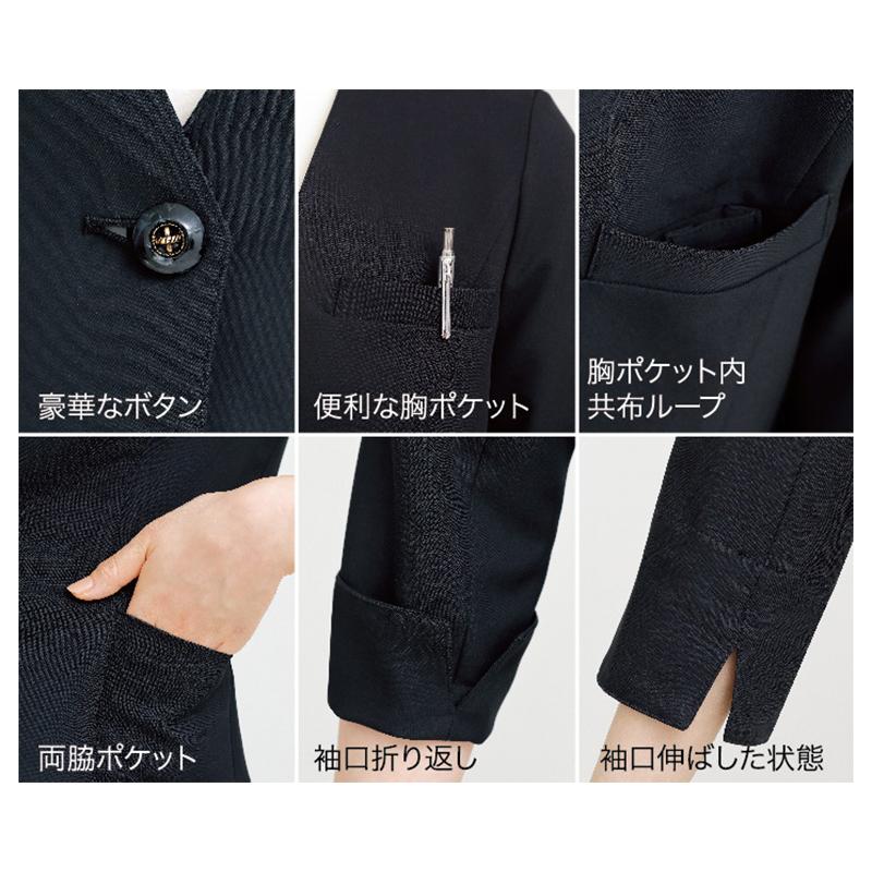七分袖ジャケット [女性用] E-3152