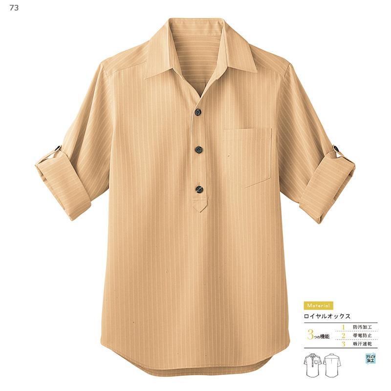 プルオーバーシャツ [男女兼用] 00100