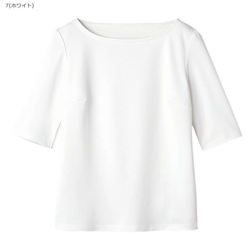 五分袖ボートネックT [女性用] WP321