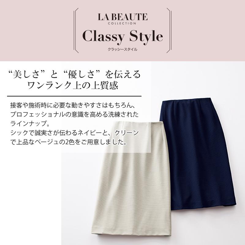 スカート 56550 enjoie / LA BEAUTE