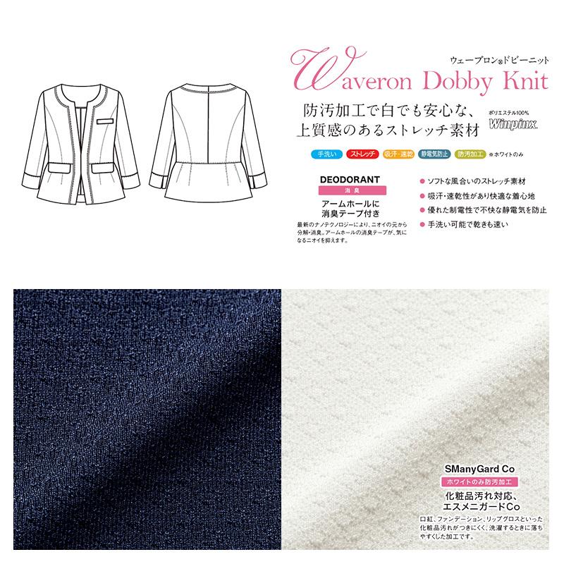 ジャケット(裏なし) [女性用] WP166