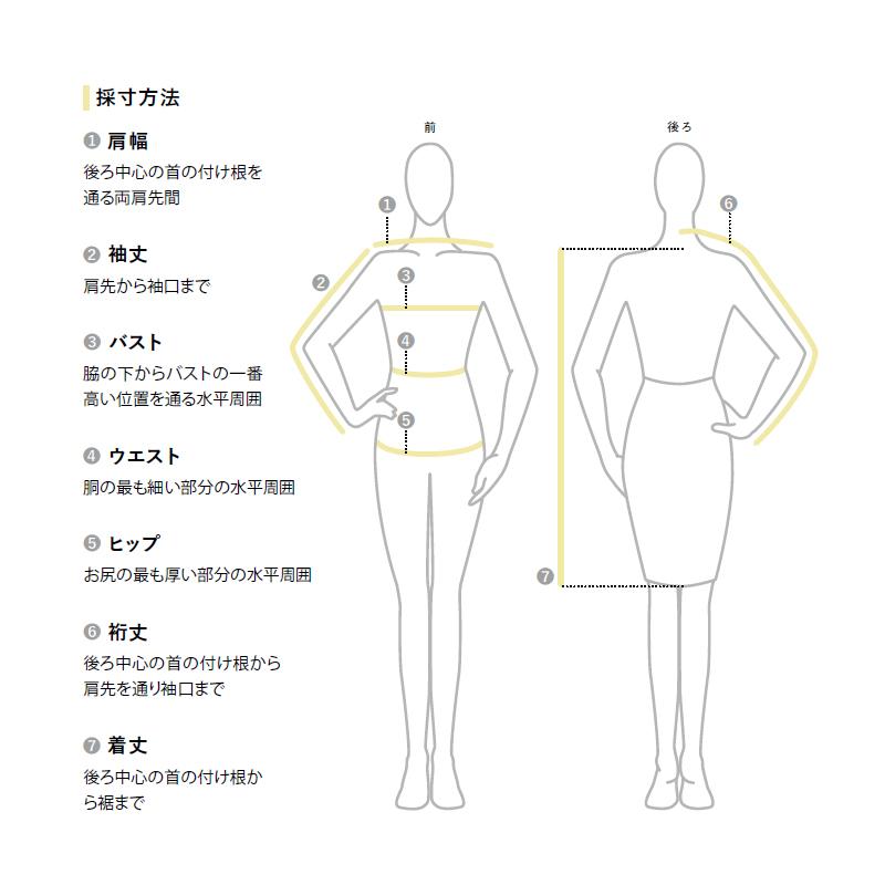脇ゴムパンツ [女性用] AS-8310
