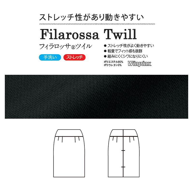 ヒップハングスカート WP860