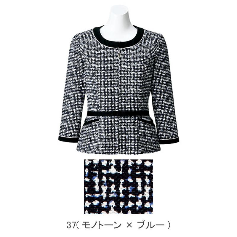 ソフトジャケット [女性用] 77-BCJ0705