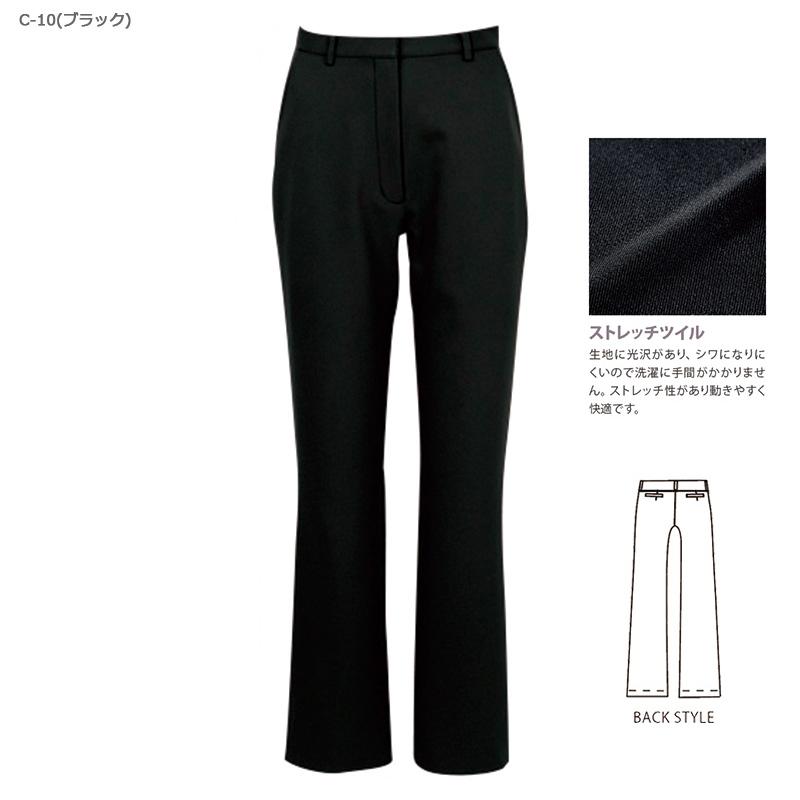 パンツ [女性用] CL-0013