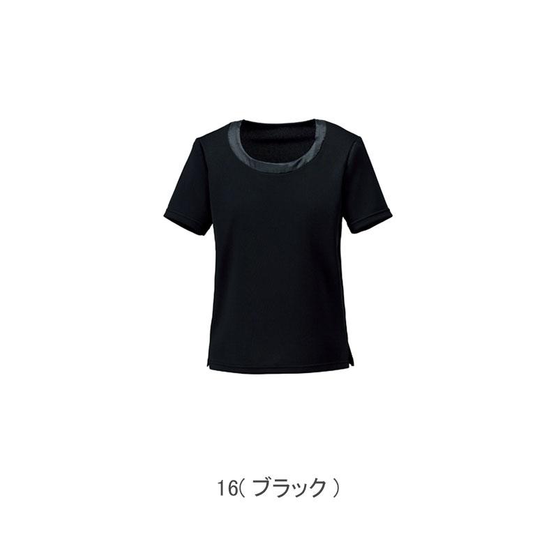 衿ぐり切替え半袖ニット [女性用] 77-BCK7302