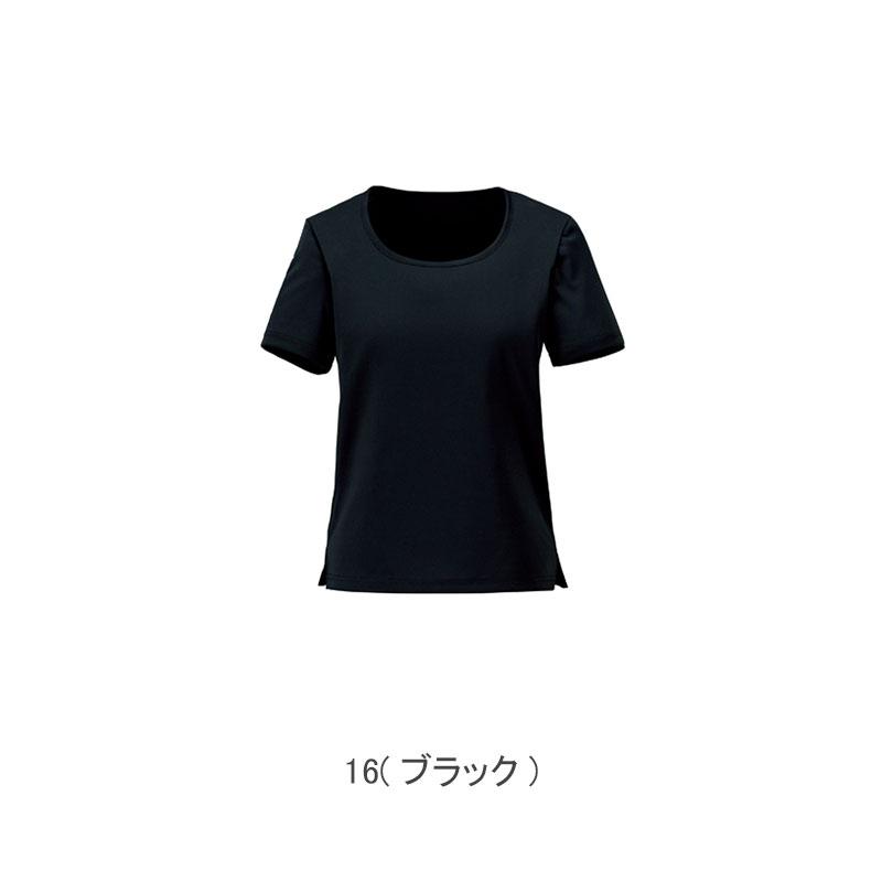ラウンドネック半袖ニット [女性用] 77-BCK7304