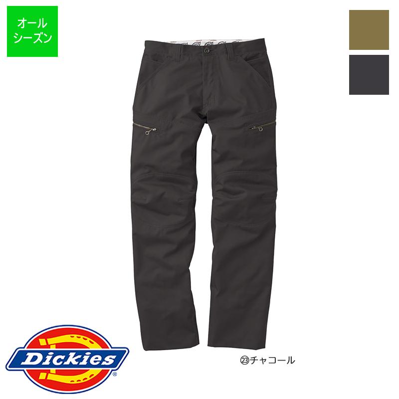 カーゴパンツ通年用[男性用] D-1865