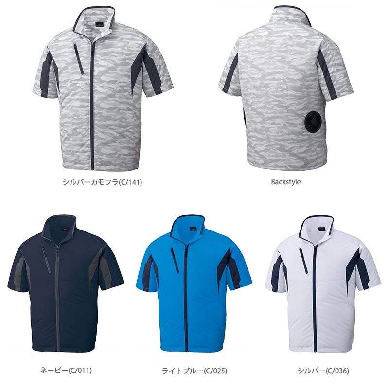 【 空調服 8時間 セット 】  半袖ジャケット空調服・一式セット [男女兼用] 自重堂 Jichodo 87070-SET