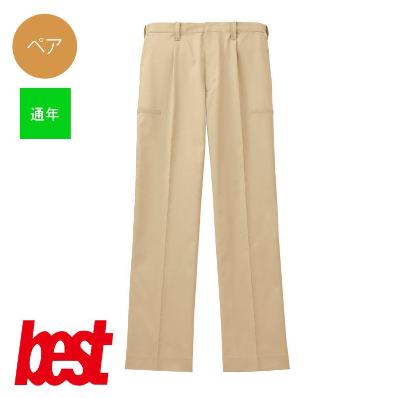 ユニセックスカーゴパンツ通年用[男女兼用]W6473(W6475 W6478 W6479)