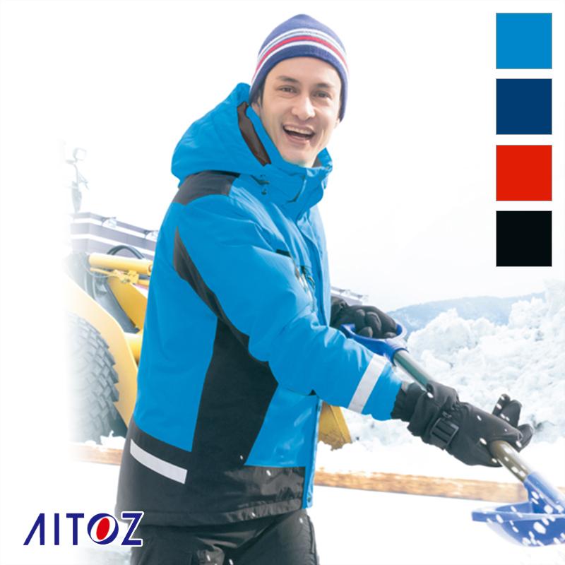 防水防寒ジャケット [男女兼用] 【SS~6L】 AZ-8876