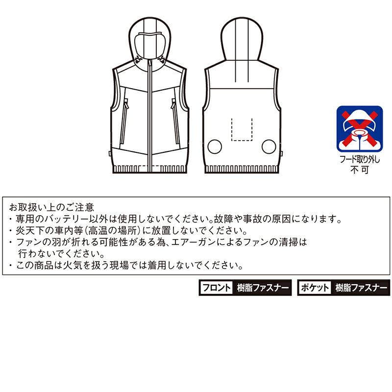 【即納】接触冷感マスクプレゼント! NEW【 空調服 8時間 セット 】 ベスト(フード付) 空調服・一式セット【4L~5L】[男女兼用] Jawin ジャウィン 54130-SET [返品・交換不可]