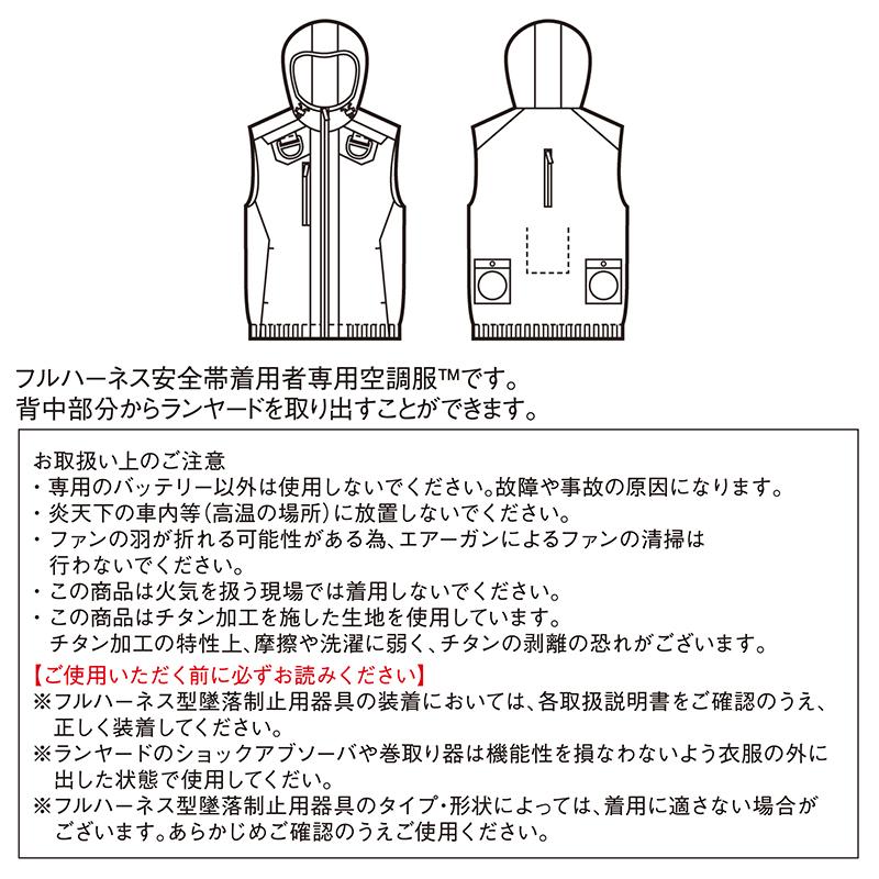 NEW 空調服 ベスト【服のみ】【フルハーネス対応】[男女兼用] Z-DRAGON ジィードラゴン 74200