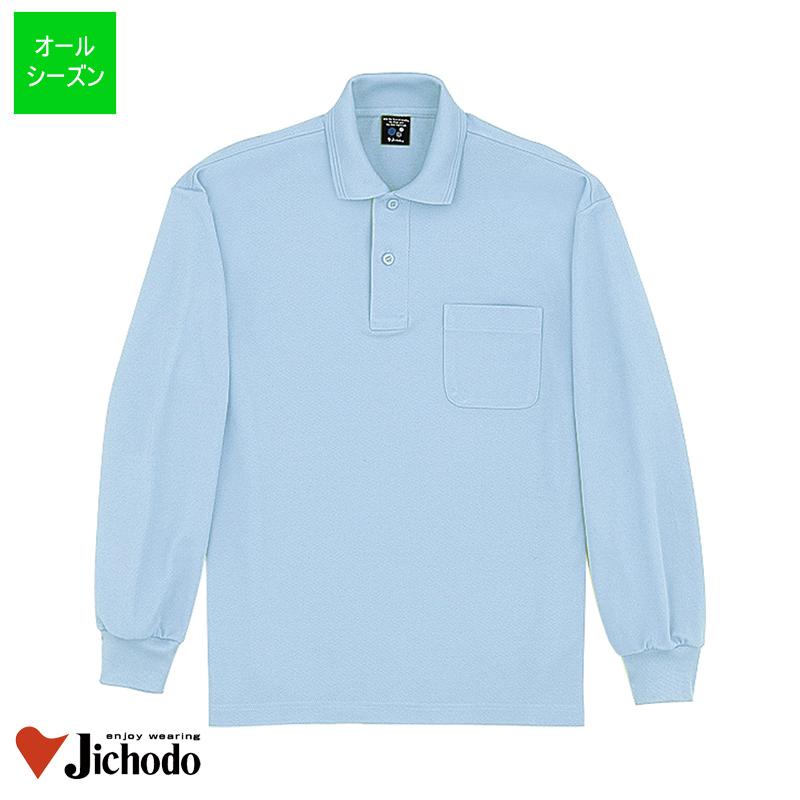 吸汗速乾長袖ポロシャツ通年用 [男女兼用] 47604
