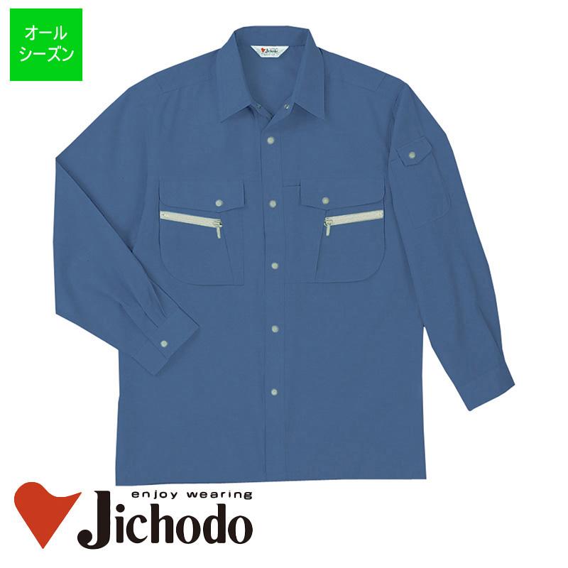 清涼長袖シャツ通年用 [男女兼用] 44004