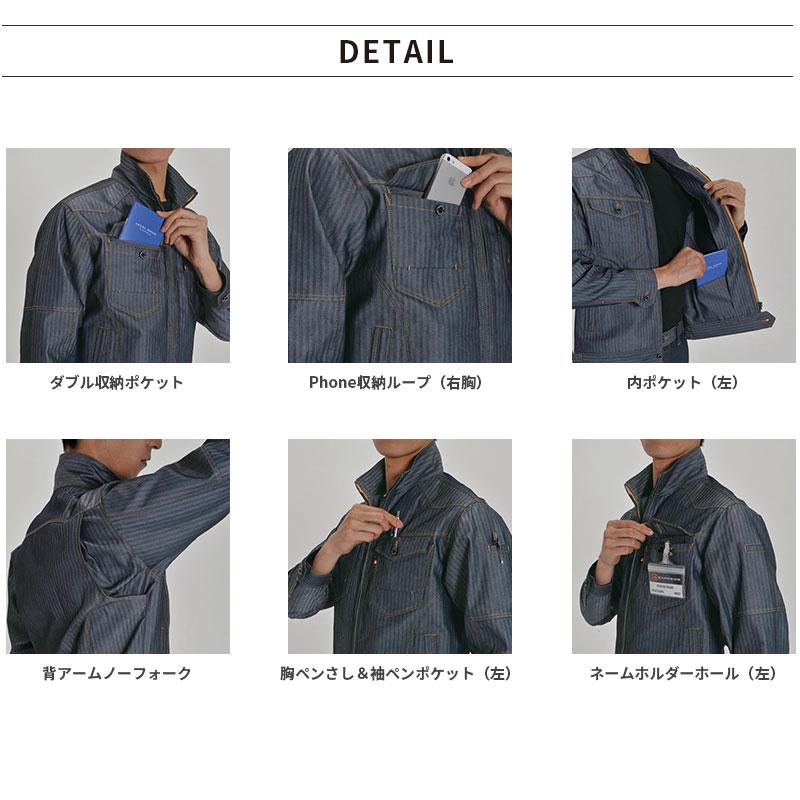 ジャケット 秋冬用 [男女兼用] 1501 BURTLE(バートル) [返品・交換不可]