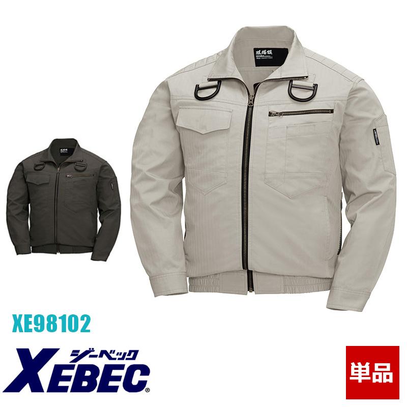 空調服長袖ブルゾン(ハーネス対応) 【服のみ】 XE98102