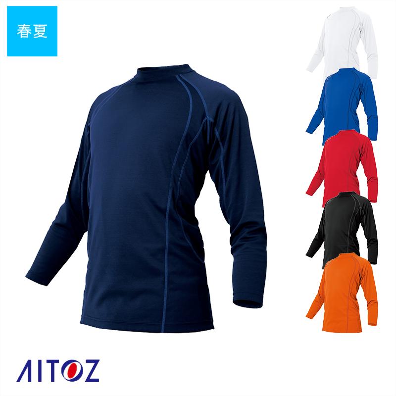 長袖Tシャツ 春夏用 [男女兼用] AZ-551048 AITOZ アイトス [返品・交換不可]