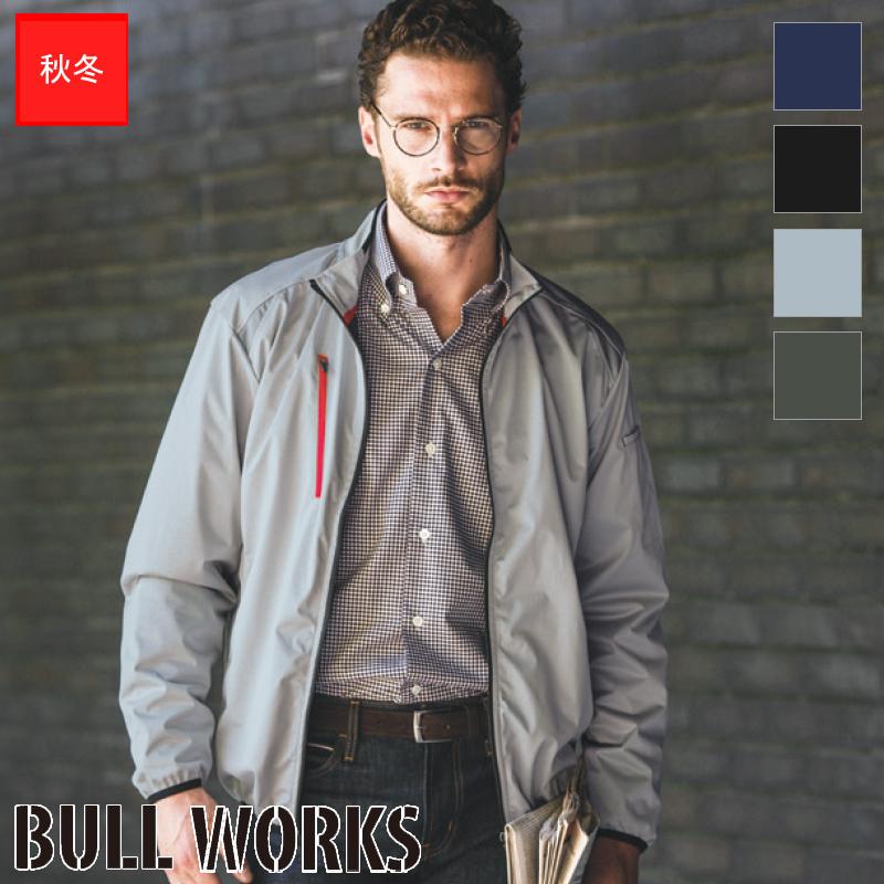 BULL WORKS ストレッチウインドブレーカー 43301 [男女兼用] 桑和