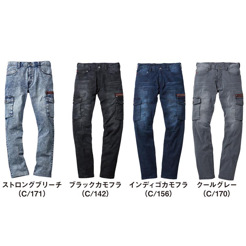 ストレッチノータックカーゴパンツ [男女兼用] 56902
