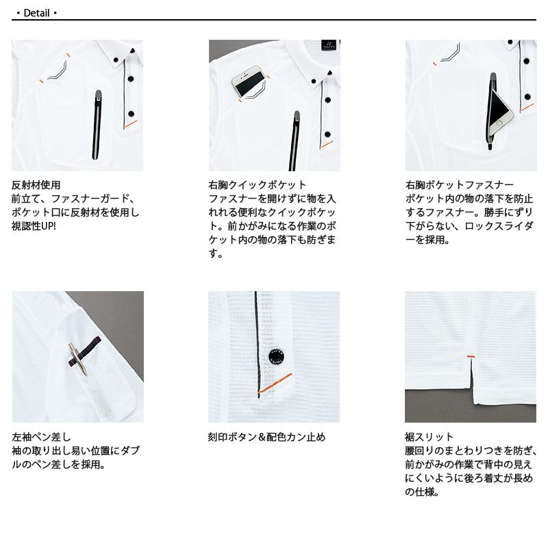 半袖ボタンダウンポロシャツ 春夏用 [男女兼用] AZ-10605 [返品・交換不可]