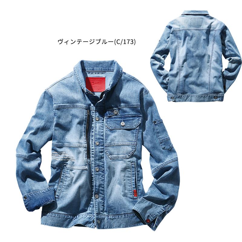 ストレッチ長袖ジャンバー【SS〜EL】[男女兼用] 57000