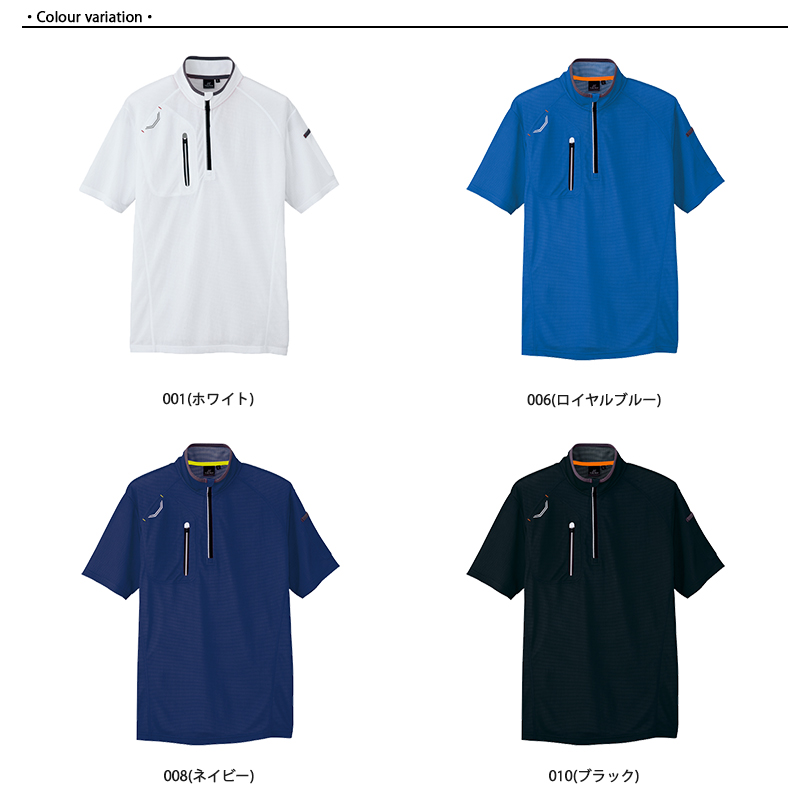 半袖ハーフZIPシャツ 春夏用 [男女兼用] AZ-10607 AITOZ アイトス [返品・交換不可]