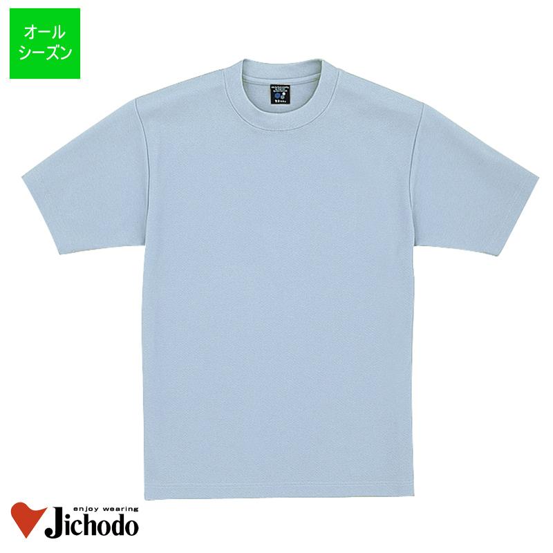 吸汗速乾半袖Tシャツ通年用 [男女兼用] 47624
