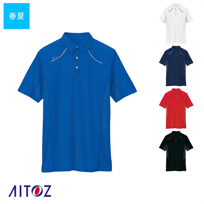 半袖ポロシャツ 春夏用 [男女兼用] AZ-551033 AITOZ アイトス [返品・交換不可]