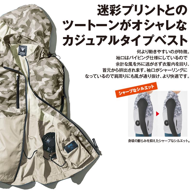 NEW 空調服 ベスト【服のみ】[男女兼用] XEBEC ジーベック XE98016
