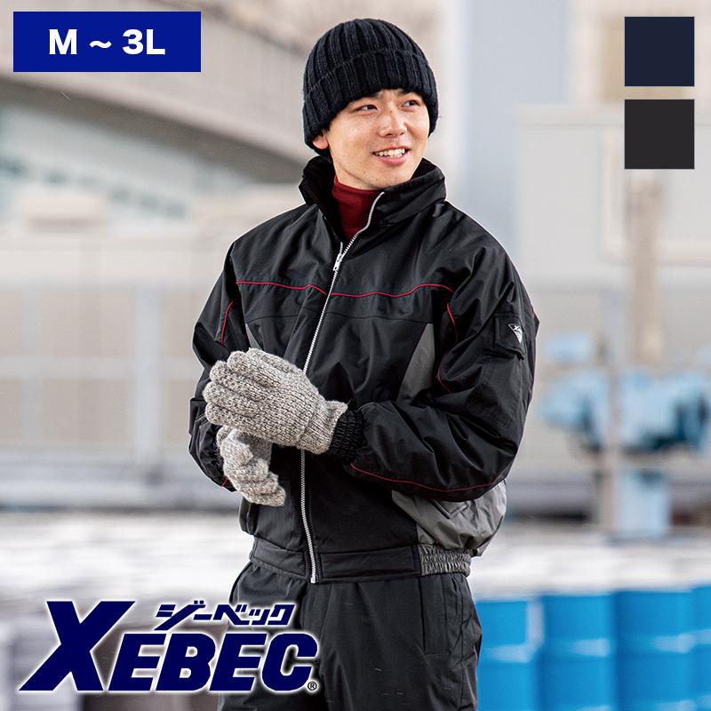 防水防寒ブルゾン 602【M-5L】