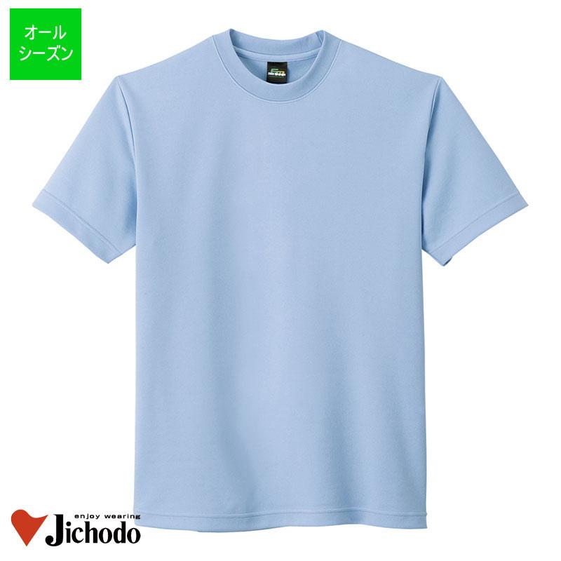 抗菌防臭半袖Tシャツ通年用 [男女兼用] 84934