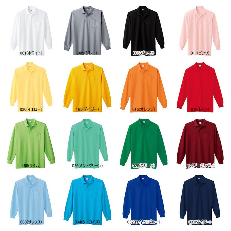 5.8オンス T/C長袖ポロシャツ(ポケット付)通年用 [男女兼用] 00169-VLP