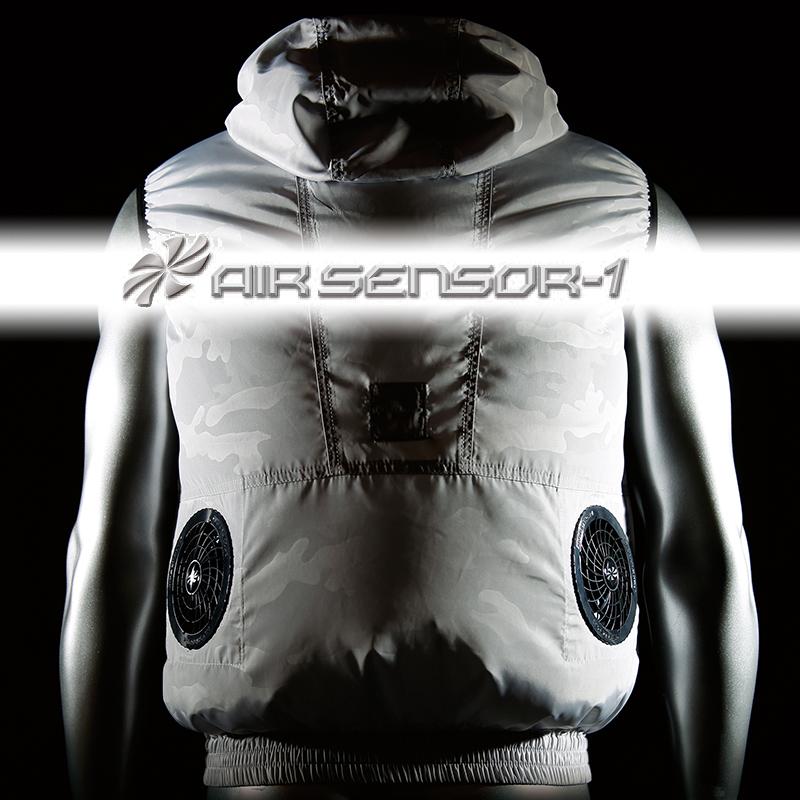 AIR SENSOR-1 長袖ジャンパー【服のみ】[男女兼用]  258611 クロダルマ [返品・交換不可]