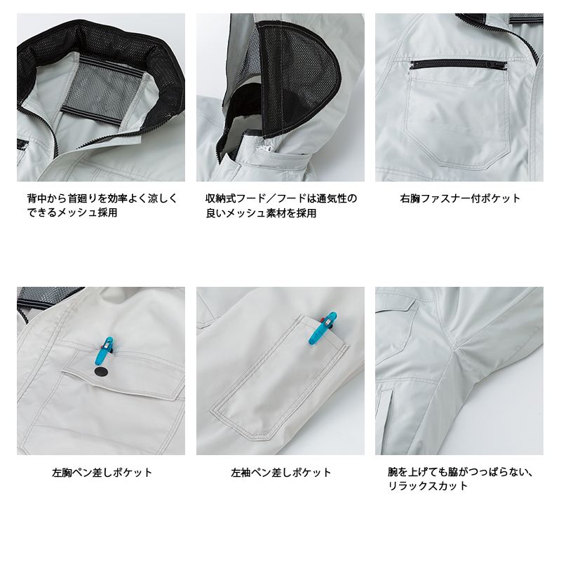 【 空調服 セット 】 迷彩長袖ジャンパー [男女兼用] AIR SENSOR-1 KURODARUMA 258621-SET [返品・交換不可]