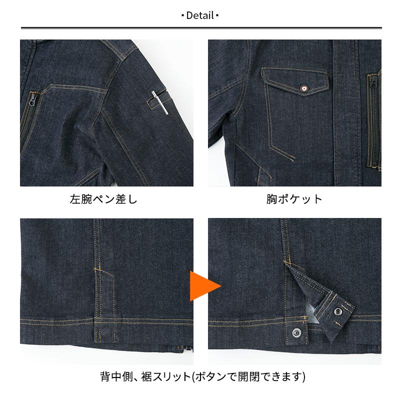 K3001シリーズ【カンサイユニフォーム】カンサイデニムジャケット 30012