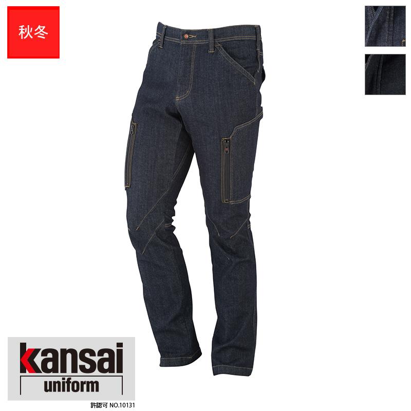 K3005シリーズ【カンサイユニフォーム】カンサイデニムカーゴ 30056