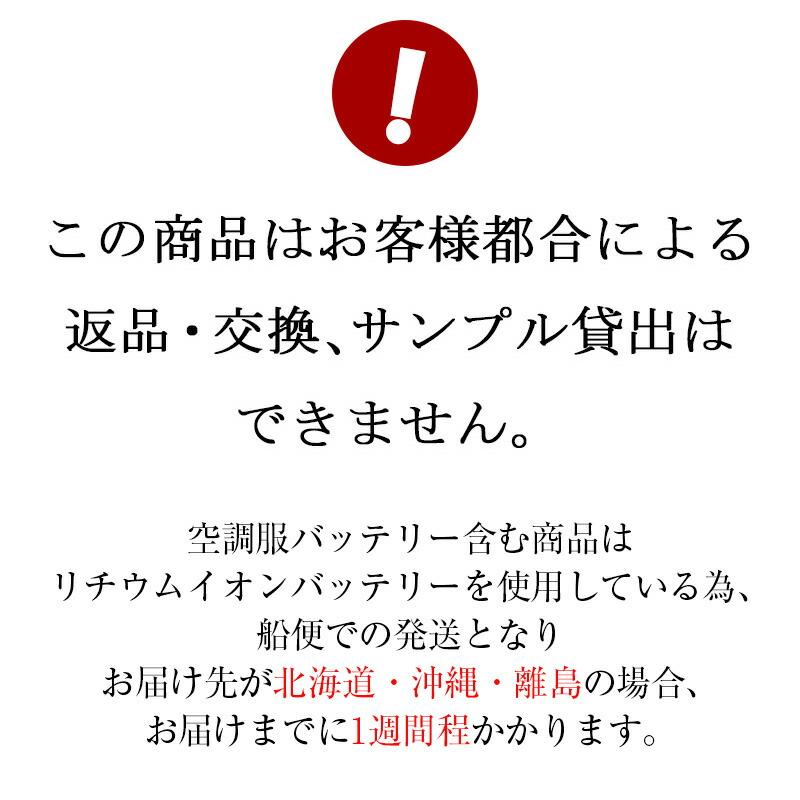 【 空調服 セット 】 ベスト [男女兼用] AIR SENSOR-1 KURODARUMA 26865-SET